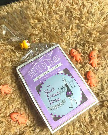 社畜系女子さんの「クラブドレス・ド・ポー ソリッドパルファム(ブラックフレンチドレス)<香水(その他)>」を含むクチコミ