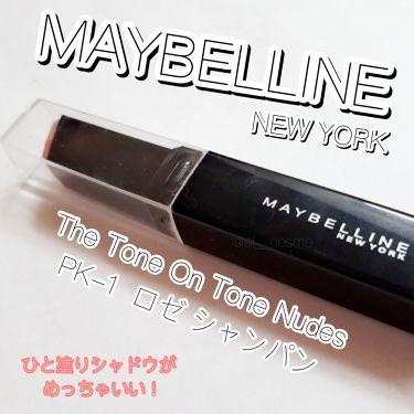 トーンオントーンアイシャドウ/MAYBELLINE NEW YORK/ジェル・クリームアイシャドウ by )¹