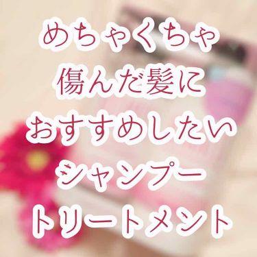 BOTANISTボタニカルブルームシャンプー(モイスト)/BOTANIST/シャンプー・コンディショナーを使ったクチコミ(1枚目)
