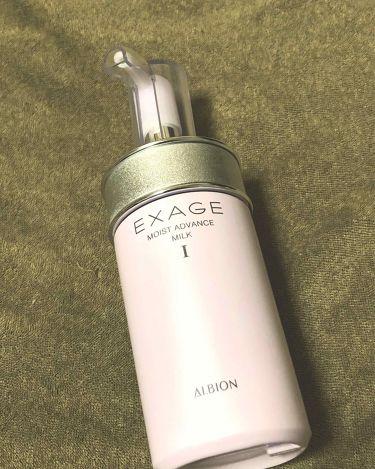アルビオン エクサージュ モイスト アドバンス ミルク I