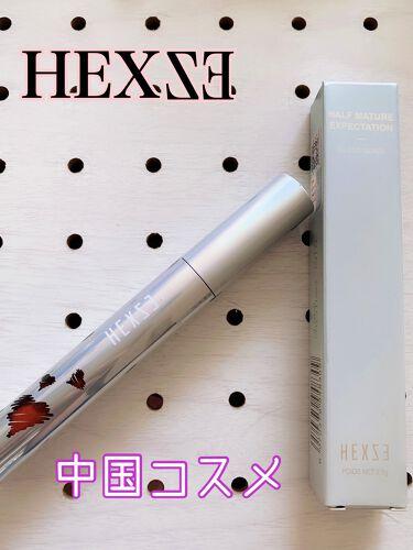 【画像付きクチコミ】⭐️HEXZE⭐️リフレクトライトリップグロスH66Amazon価格現在¥1599#HEXZE様から中国コスメをお試しさせて頂きました☺️Amazonで購入出来るようになったコスメです。ヒアルロン酸とセラミドなどの保湿成分がたっぷり配...