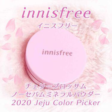 チェリーブロッサム ノーセバム ミネラルパウダー 2020 Jeju Color Picker/innisfree/ルースパウダーを使ったクチコミ(1枚目)