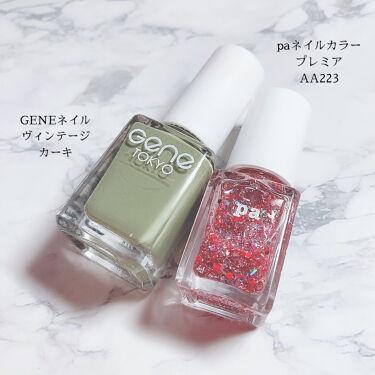 GENEネイル/DAISO/マニキュアを使ったクチコミ(5枚目)