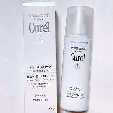 美白化粧水 III とてもしっとり/キュレル/化粧水を使ったクチコミ(1枚目)