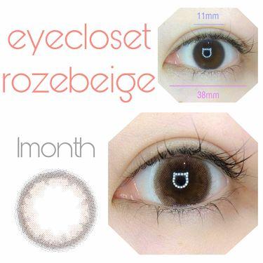 eye closet 1MONTH/EYE CLOSET/カラーコンタクトレンズを使ったクチコミ(1枚目)
