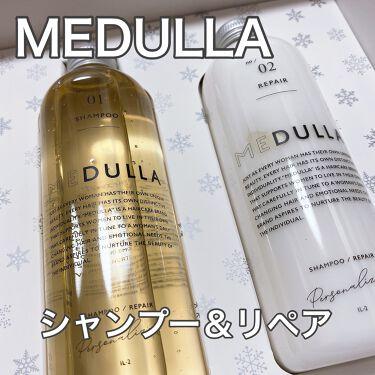 MEDULLA シャンプー/リペア/メデュラ/シャンプー・コンディショナーを使ったクチコミ(1枚目)