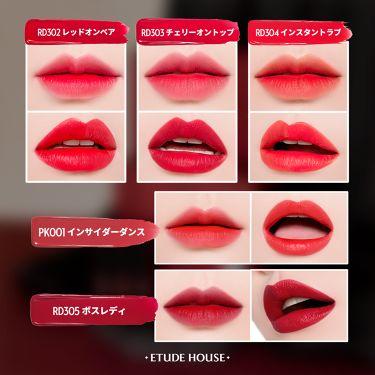 カラフルタトゥーティント/ETUDE HOUSE/口紅を使ったクチコミ(3枚目)
