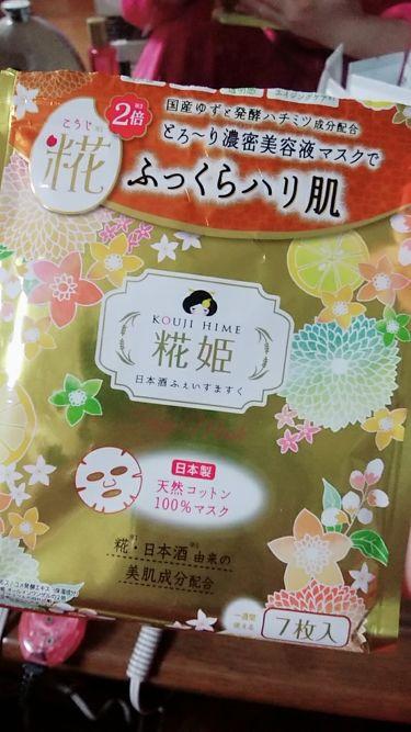 yuriさんの「株式会社ヌーベルビバ糀姫 日本酒ふぇいすますく<シートマスク・パック>」を含むクチコミ