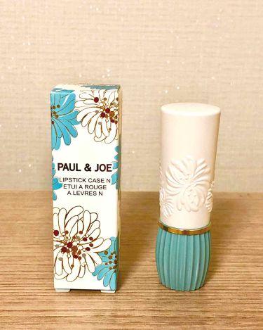 m.mさんの「ポール & ジョー ボーテポール&ジョー リップスティック トリートメント<リップケア・リップクリーム>」を含むクチコミ