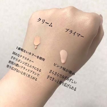 ライトフル C ティンティッド クリーム SPF 30/M・A・C/化粧下地を使ったクチコミ(2枚目)