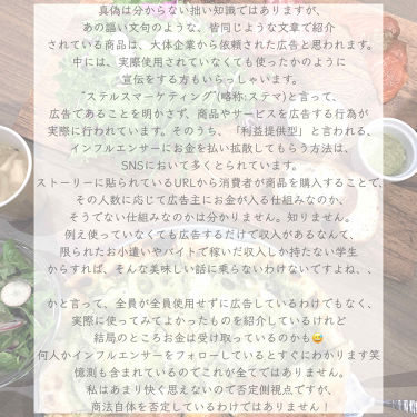 Lakubi(ラクビ)/NICORIO/健康サプリメントを使ったクチコミ(3枚目)