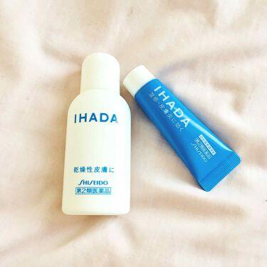 ドライキュア乳液(医薬品)/IHADA/その他を使ったクチコミ(2枚目)