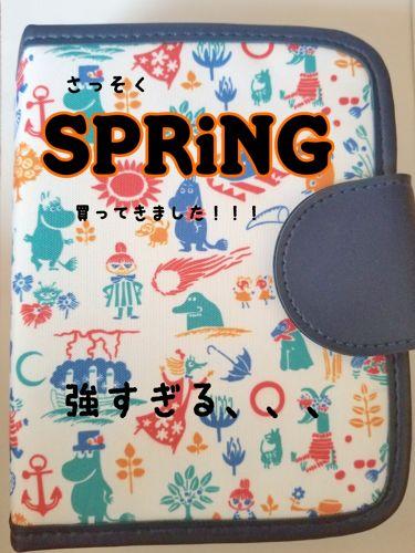 Spring 付録/spring (スプリング)/口紅 by haru