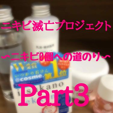 あい🐹さんの「ムサシノ製薬フタアミンhiクリーム<ハンドクリーム・ケア>」を含むクチコミ