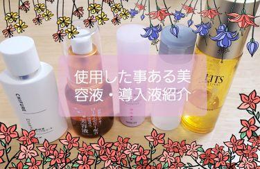 ナノショットブースター/バリアリペア/美容液を使ったクチコミ(1枚目)