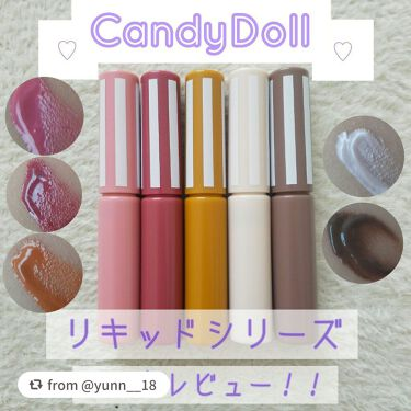 カラーリキッド/CandyDoll/ジェル・クリームチークを使ったクチコミ(1枚目)