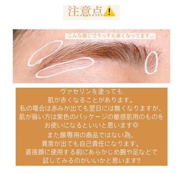 脱色クリームスピーディー/エピラット/除毛クリームを使ったクチコミ(8枚目)
