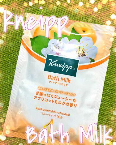 クナイプ バスミルク アプリコットミルクの香り/クナイプ/入浴剤を使ったクチコミ(1枚目)