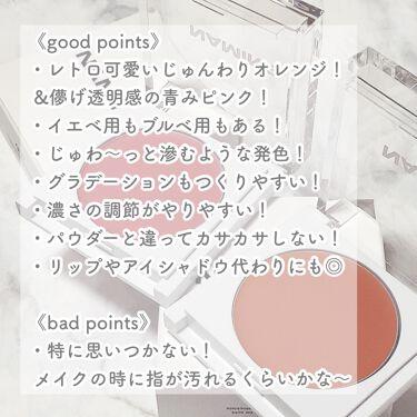 Playful Creme Blush/NAMING./ジェル・クリームチークを使ったクチコミ(3枚目)