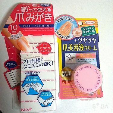 すっぴんネイルTUYAKO/TUYAKO/ネイル用品を使ったクチコミ(3枚目)