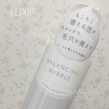 ルフレ バランシング バブル/エリクシール/その他クレンジングを使ったクチコミ(1枚目)