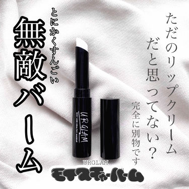 UR GLAM MOISTURE BALM/DAISO/フェイスオイル・バーム by かえるぴょん