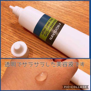 GGエッセンス/ナビジョン/美容液を使ったクチコミ(2枚目)