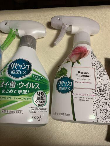 レノアハピネス アンティークローズ&フローラルの香り/レノア/柔軟剤を使ったクチコミ(3枚目)