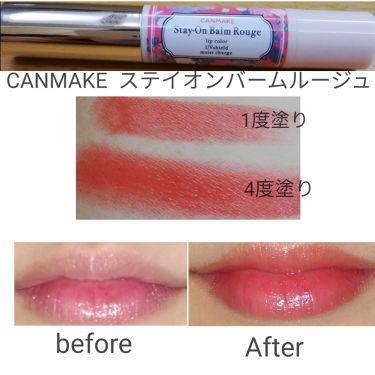 ステイオンバームルージュ/CANMAKE/口紅 by けい