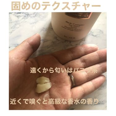 V7 スーパープロテイン ボンドヘアパック/by : OUR/洗い流すヘアトリートメントを使ったクチコミ(6枚目)