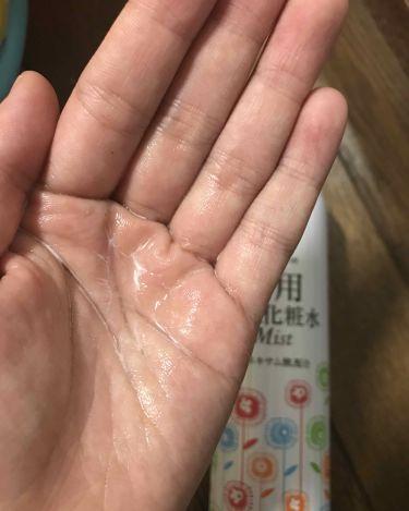 リシャン薬用美白化粧水ミスト/リシャン/ミスト状化粧水を使ったクチコミ(2枚目)