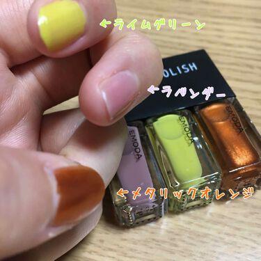 JELLY付録/エモダ コスメティクス/雑誌を使ったクチコミ(4枚目)
