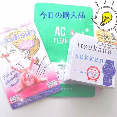 ACCシートマスク/ETUDE HOUSE/シートマスク・パックを使ったクチコミ(1枚目)