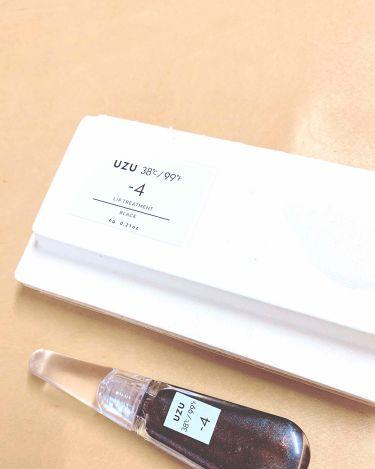 38°C / 99°F Lip Treatment/UZU BY FLOWFUSHI/リップケア・リップクリームを使ったクチコミ(2枚目)