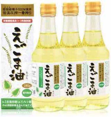 えごま油/朝日/食品を使ったクチコミ(2枚目)