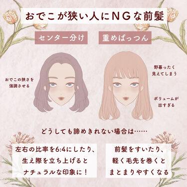 フルリフアリ くるんっと前髪カーラー/STYLE+NOBLE/ヘアケアグッズを使ったクチコミ(5枚目)