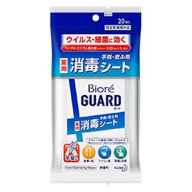 2020/11/7発売 ビオレガード ビオレガード 薬用消毒シート
