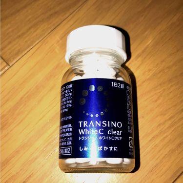 ホワイトC(医薬品)/トランシーノ/その他を使ったクチコミ(1枚目)