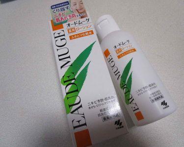 オードムーゲ 薬用ローション(ふきとり化粧水)/オードムーゲ/化粧水を使ったクチコミ(2枚目)