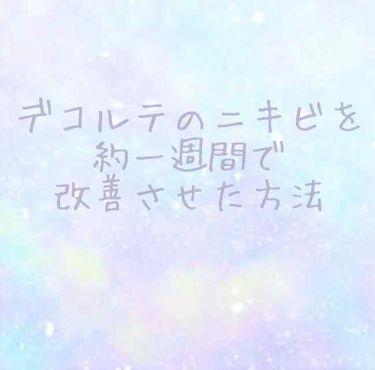 ぽんちゃんさんの「雑談」を含むクチコミ