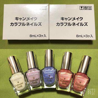 to-fu on LIPS 「購入品BIEOLのグリッターライナー3色リアルクローズシャドウ..」(3枚目)