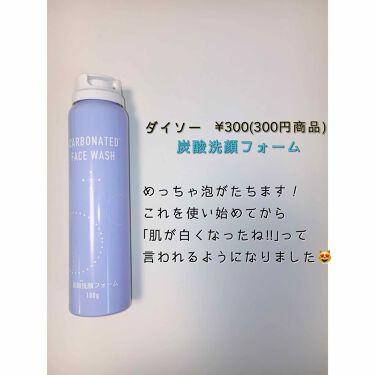 ハトムギ化粧水(ナチュリエ スキンコンディショナー h)/ナチュリエ/化粧水を使ったクチコミ(2枚目)