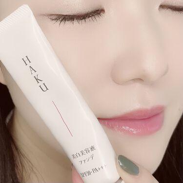 薬用 美白美容液ファンデ/HAKU/クリーム・エマルジョンファンデーションを使ったクチコミ(4枚目)
