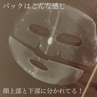アクアソリューション マリンハイドロゲル マスク SP/ネイチャーリパブリック/シートマスク・パックを使ったクチコミ(2枚目)