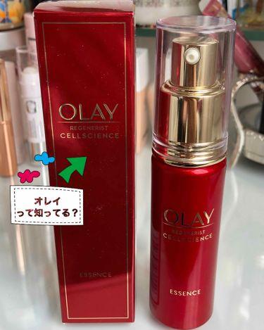 リジェネリストエッセンス/OLAY(オレイ)/美容液を使ったクチコミ(1枚目)