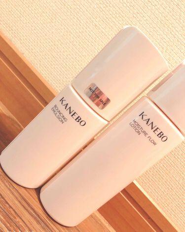 カネボウ ザ ファースト セラム/KANEBO/美容液を使ったクチコミ(1枚目)