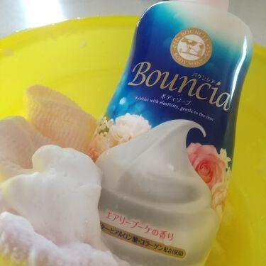 バウンシアボディソープ/Bouncia/ボディソープを使ったクチコミ(1枚目)