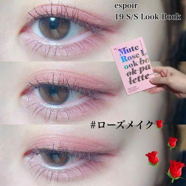ジェルアイライナー/CEZANNE/ジェルアイライナー by ♡可愛い娘だいすき♡