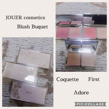 Blush Bouquet  JOUER COSMETICS/その他/パウダーチークを使ったクチコミ(1枚目)