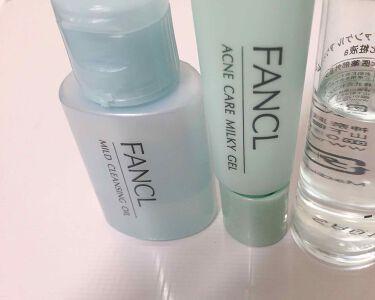 あまのさんの「ファンケルFDR アクネケア 化粧液<化粧水>」を含むクチコミ